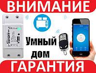 Беспроводной WiFi выключатель c пультом и таймером SONOFF RF для ANDROID, iOS eWeLink