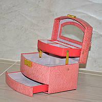 Шкатулка-сундучок из эко-кожи розового цвета
