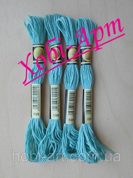 СХС 598