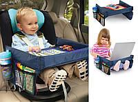 Универсальный столик для автокресла Play Snack Tray, столик дорожный для детского автокресла