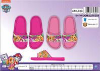 Тапочки резиновые для девочек Paw Patrol 24-31 р.р.