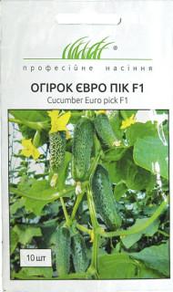 Насіння огірків Євро Пік F1, 10 шт.