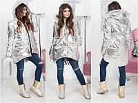 Куртка женская завязки Серебро длинная Норма Батал
