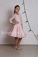 Рейтинговое платье Бейсик для бальных танцев Sevenstore 9101 Нежно розовый