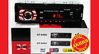 Автомагнитола Sony GT-630U, Магнитола в авто, Автомобильная магнитола, Магнитола в машину, Штатная магнитола