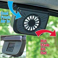 Авто вентилятор на солнечной батарее Auto Cool, солнечный вентилятор, вентилятор охлаждения в салон авто
