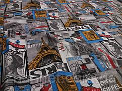 Ткань для штор Париж