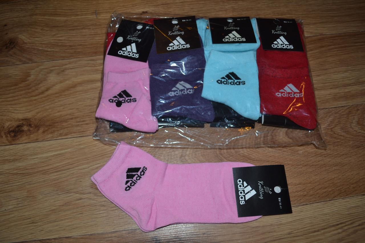 Носки женские Adidas