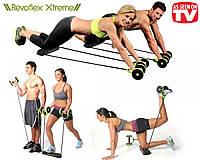 Домашний тренажер для прокачки всего тела Revoflex xtreme, универсальный тренажер для тела Ревофлекс Экстрим