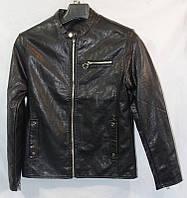 Куртка мужская кожзам молодежная на молнии размеры 46-56  купить оптом со склада 7км Одесса