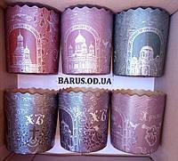 Бумажные формы для выпечки оптом 110*85 микс Храмы