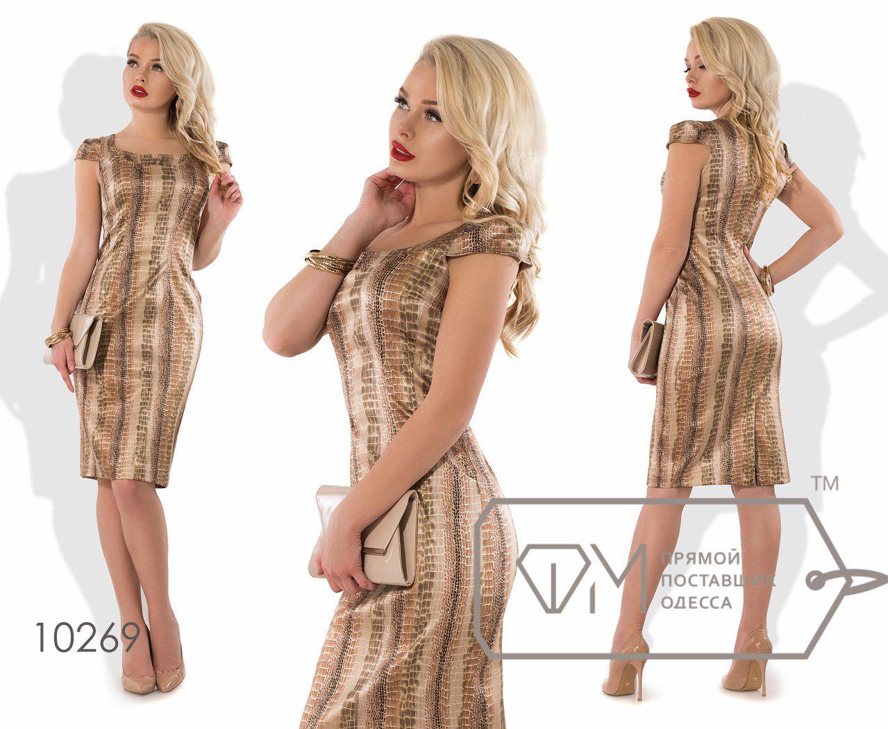 c8233cbfe30 Платье-футляр миди приталенное из атласа размер 42