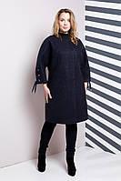 Женское пальто OVERSIZE 48-62р, синий
