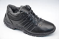 Зимние спортивные ботинки мужские, кроссовки, два вида, эко кожа, эко нубук (Код: 997). Только 40р!, фото 1