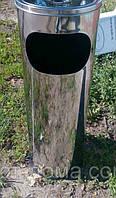 Урна Feniks, пр-ль Польща, для паління сміття, висота 60 см, діаметр 24 див