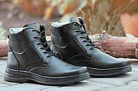 Ботинки полуботинки высокие носок кожа зимние мужские черные на шнурках Львов (Код: 138)