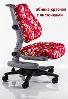 Детские кресла Mealux Newton Y-818 обивка с разными рисунками, фото 1