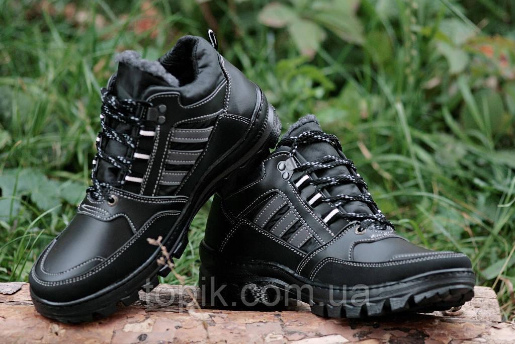Ботинки спортивные кроссовки зимние мужские черные Львов (Код: 154). Только 40р!