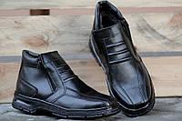 Ботинки туфли зимние мужские черные прошиты толстая зимняя подошва Львов (Код: 189). Только 40р!