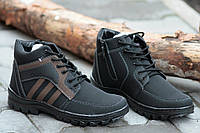 Ботинки зимние синтетическая кожа нубук мужские черные Львов (Код: 195), фото 1