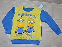 Теплая хлопковая пижама с начесом 28 размера для мальчика с аппликацией миньйона