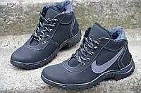 Ботинки кроссовки полуботинки искусственный нубук зимние мужские прошиты черные Львов (Код: 234), фото 1