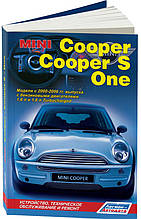 MINI Cooper Cooper S One Модели выпуска 2000-2006 гг. Руководство по ремонту