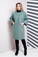 Женское пальто OVERSIZE 48-62р, мята