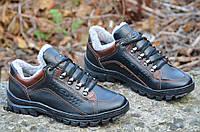 Кроссовки ботинки зимние мужские черные с коричневым популярные Львов. (Код: 261), фото 1