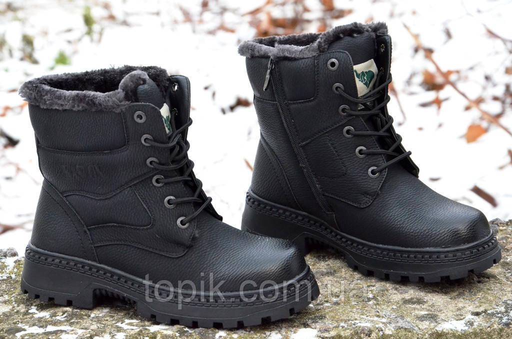 Ботинки зимние на шнурках и молнии мужские черные прошиты. Только 41р! (Код: 293)