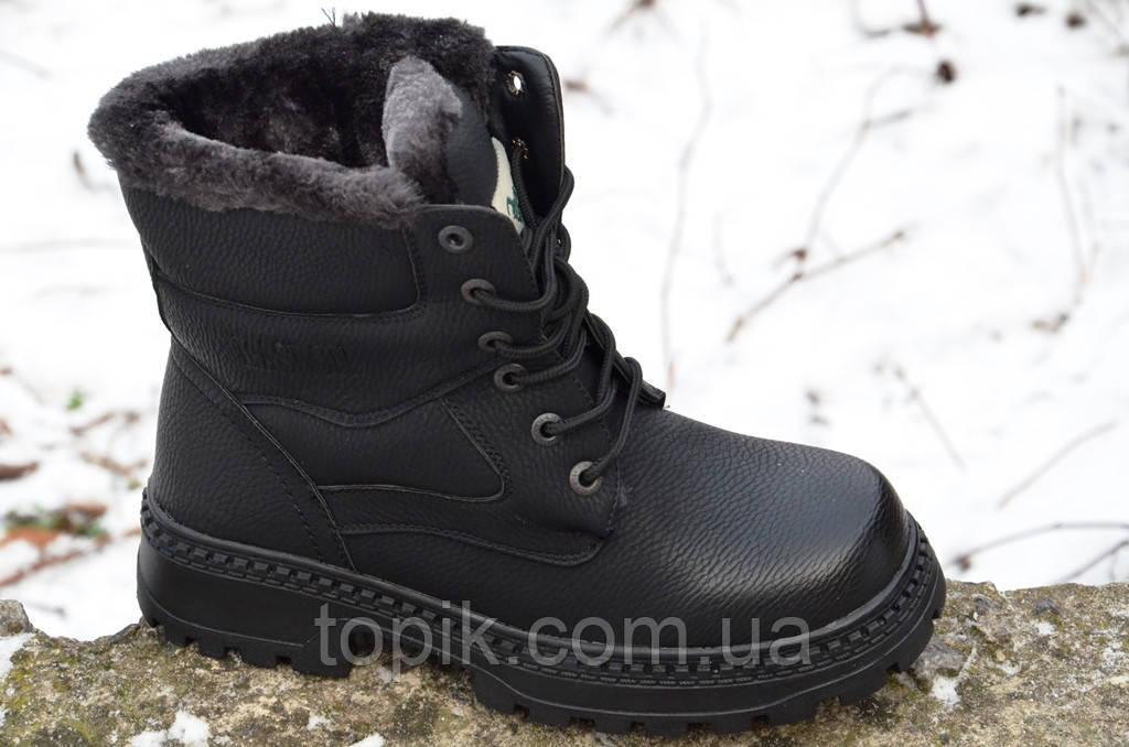 Ботинки зимние на шнурках и молнии мужские черные толстая подошва. Только 41р! (Код: 293а)