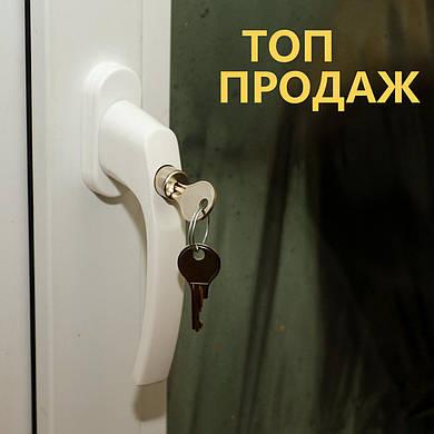 """Ручка для пластикового окна с замком """"Internika comfort"""""""