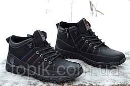 Ботинки полуботинки кроссовки зимние мужские черные на молнии Фешн (Код: 297). Только 40р!