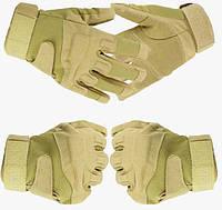 Тактические полнопалые перчатки Black hawk тан, песочного цвета