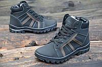 Зимние мужские спортивные кроссовки, ботинки, полуботинки черные высокие Львов (Код: 913а). Только 40р и 41р!