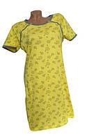 Ночная рубашка на роды, ночная сорочка на роды желтая рубашка