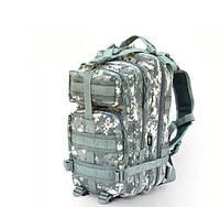 Тактический Штурмовой Военный Рюкзак.Германия. Пиксель.  Объем 25,30 литров