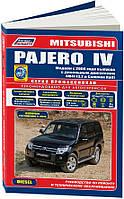 MITSUBISHI  PAJERO  Модели с 2006 года выпуска  Дизель  Ремонт и техническое обслуживание