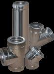 Дымоход для твердотопливного котла d=160/220 мм  из нержавеющей стали 1 мм в оцинкованном кожухе