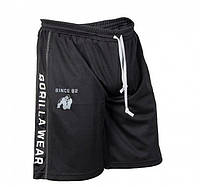 Functional Mesh Shorts Black/White, фото 1