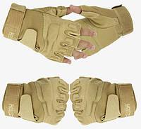 Тактические беспалые перчатки Black hawk тан, песок