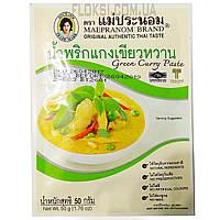 Зеленая паста карри 50 гр. Таиланд