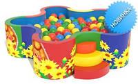 Сухой бассейн с шарами НОВИНКА для детского центра