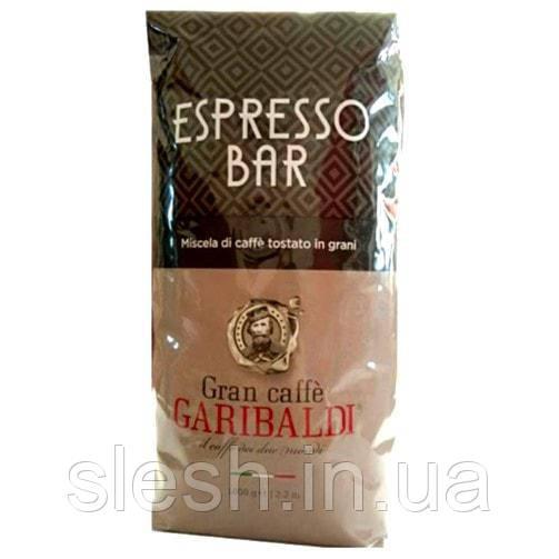 Кофе в зернах  Garibaldi Espresso Bar