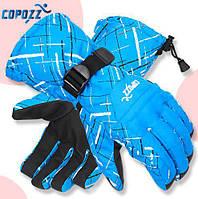 Перчатки горнолыжные теплые COPOZZ GLV-200 - влагозащита, ветрозащита