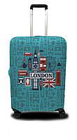Чехол для чемодана Coverbag Лондон S бирюзовый