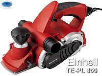 Рубанок электрический  Einhell TE-PL 850 (с четвертью)