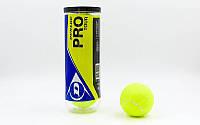 Мяч для большого тенниса DUNLOP (3шт) 602200 PRO TOUR 3B. Распродажа!