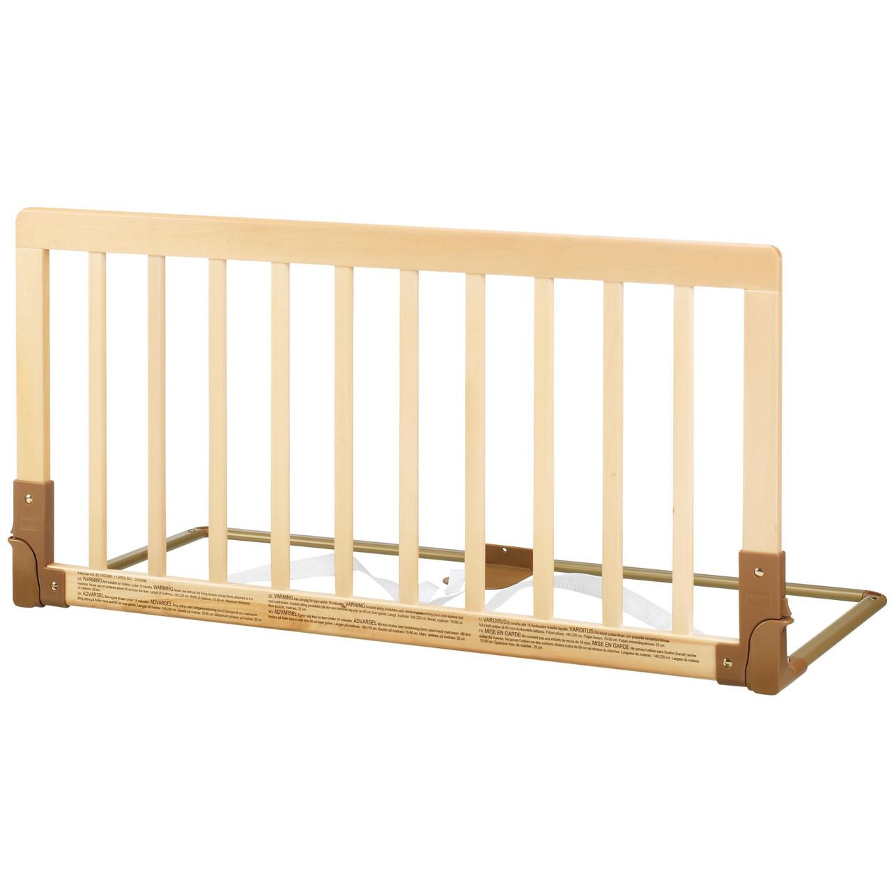Baby Dan - Деревянные защитные перила для кровати, цвет натуральный
