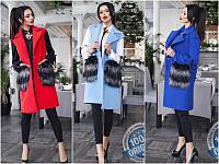 Пальто женское кашемировое без рукавов,карманы мех